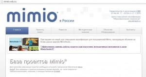 мимио в россии - фото 8