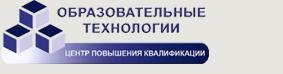 http://edu.obrtech.ru/template/logos/obrtech_top.png